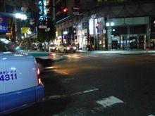 盛岡の夜の街へ(・∀・)ニヤニヤ