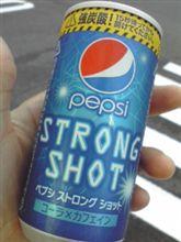 STRONG SHOT