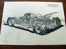 トヨタ 7