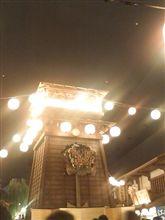 大江戸温泉!