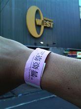 「響姫祭2010」 at Shibuya O-WEST/O-Crest/O-nest