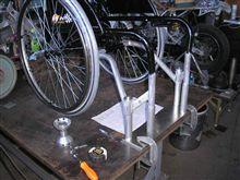 車椅子の改造