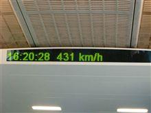 時速431km/hで爆走~♪べあきち@上海より・・・^^