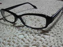 メガネを買いました