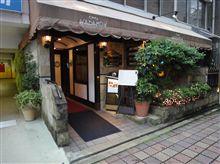 博多の老舗フレンチ「和田門」