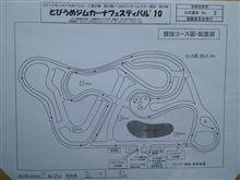JAF九州ジムカーナ選手権 Rd6