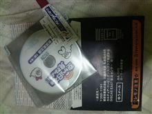 うふふ DVD