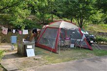 キャンプへGOGO! 「東はりま日時計の丘公園 7月」