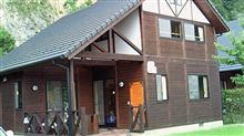 青川峡のログハウス(≧▼≦)