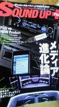 SOUND UP + vol.7