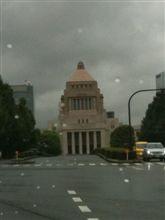 今日の首都高は真っ赤っか