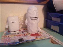 小さな芸術家たち