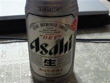 久しぶりに飲みました。