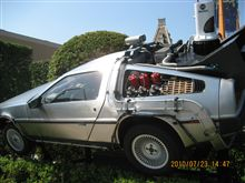 映画に登場する車たち バック・トゥ・ザ・フューチャー 1985年