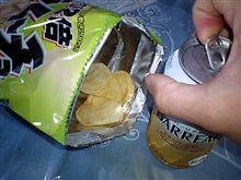 ポテチとビールは、王道です