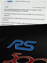 フォーカスRS500のプレスリリース