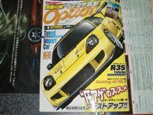雑誌雑誌雑誌ぃ~(≧∇≦)キャー♪