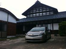 福井県からおはようございます!
