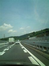 夏休み1日目