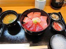 まぐろ丼、美味しかった!(*^_^*)