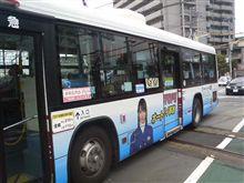2010年7月31日眞鍋かをり仕様の痛バスに遭遇♪