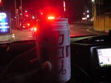 飲酒で車…
