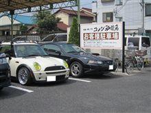 yu-chan☆歓迎~ヨコハマ~箱根~美味しいオフ