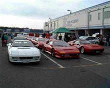 8月29日Ferrari走行会・筑波サーキット