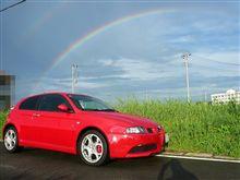 Secondary rainbow☆