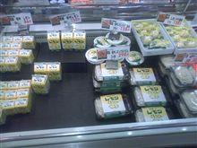 豆腐に饂飩