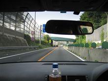 家族で箱根に行ってきました。