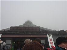 2010年の富士登山 《記録》