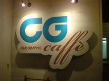 由比ガ浜のCGカフェに行ってきました。