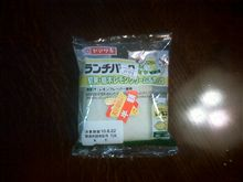 ランチパック  関東栃木レモン