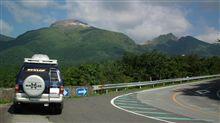 茶臼岳と朝日岳