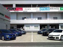 VW Driving Challenge in 富士スピードウェイ