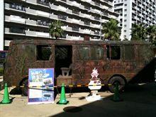 このバスは。。。