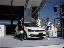 VW夏まつり2010