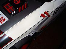 AW11 サイドのカナードを製作、