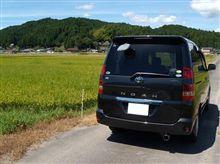 県内ドライブ