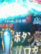 甘牙狼!20連(*^o^)/\(^-^*)水戸黄門960ハマリ苦戦中。