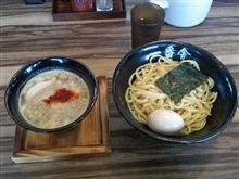 "UNLIMITED ""Tsukemen"" WORKS"