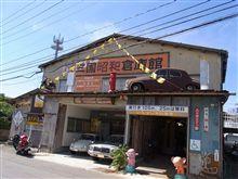 三国昭和倉庫館と東尋坊