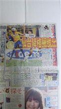 ベガルタ仙台×湘南ベルマーレ サッカーJ1 2010 第21節 ユアテックスタジアム仙台(宮城県)