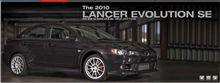 2010 Lancer Evolution SE
