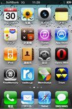 iphone4にしてみたが…