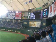 東京ドームなう!