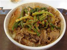 ニンニクの芽牛丼(すき家)