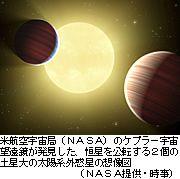 宇宙の新しい情報