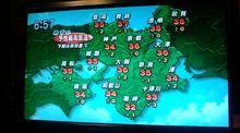 明日も暑いのねぇ~